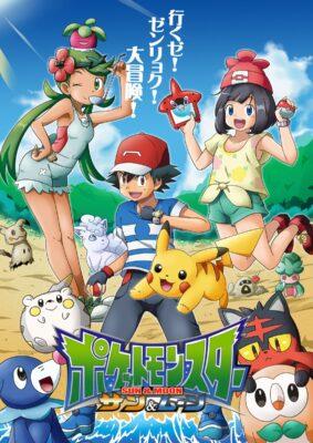 Hình nền Pokemon cho điện thoại