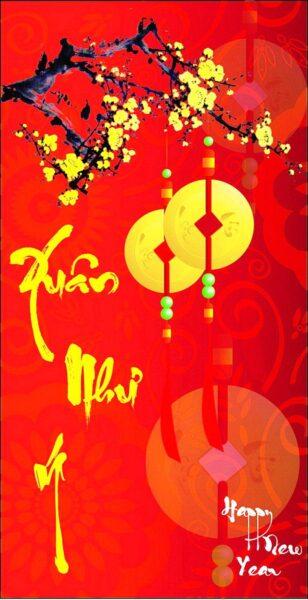mẫu thiệp chúc mừng năm mới