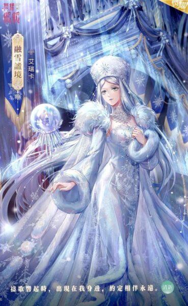 những hình ảnh công chúa anime đẹp nhất thế giới