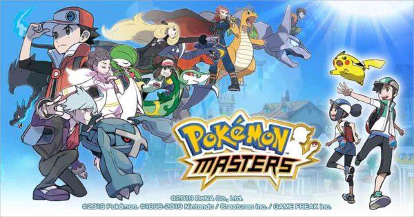 Pokemon master background