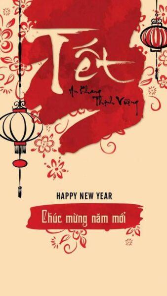 thiệp chúc tết đẹp chúc mừng năm mới (10)