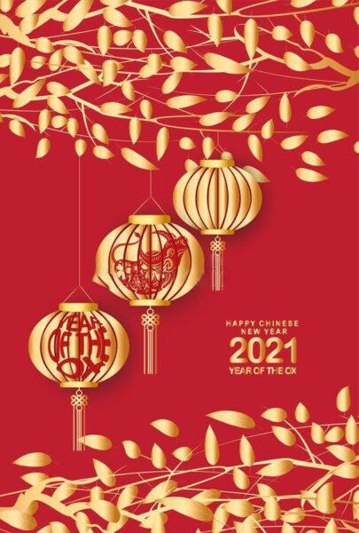 thiệp chúc tết đẹp chúc mừng năm mới (12)