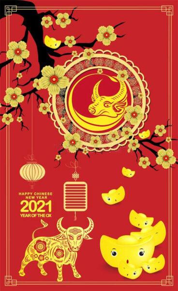 thiệp chúc tết đẹp chúc mừng năm mới (14)
