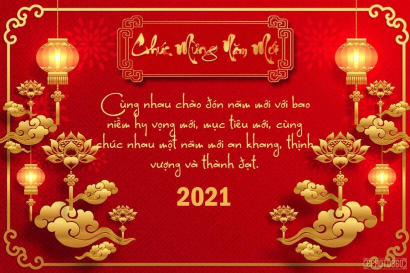 thiệp chúc tết đẹp chúc mừng năm mới (17)