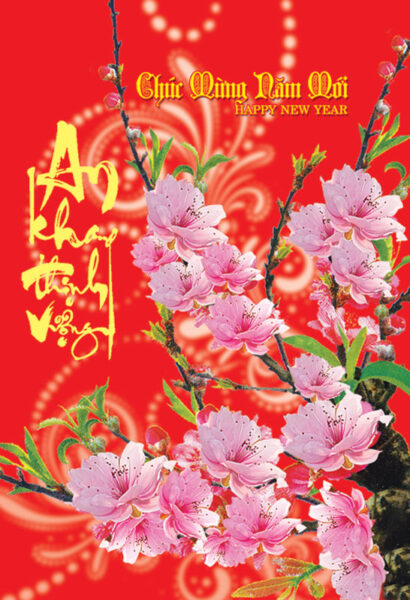 thiệp chúc tết đẹp chúc mừng năm mới (7)