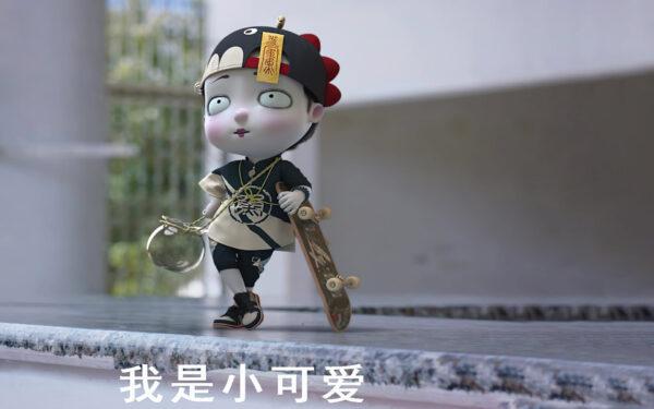 ảnh nền Cương Tiểu Ngư ngầu lòi style