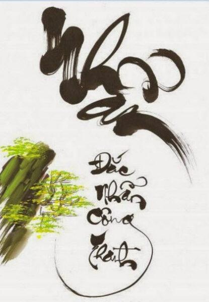 Hình ảnh chữ Nhẫn đẹp và ý nghĩa