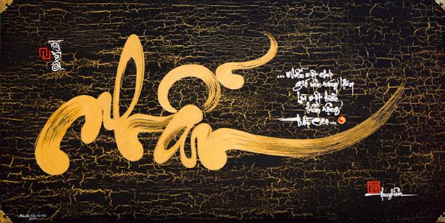 tranh thư pháp chữ Nhẫn tuyệt đẹp