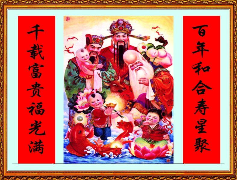 Hình nền phúc lộc thọ ba vị thần Tam đa đẹp