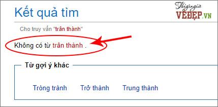 Trân thành không có trong từ điển Tiếng Việt