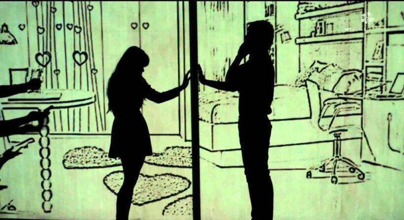 Avatar cặp đen yêu xa những vẫn nhớ về nhau
