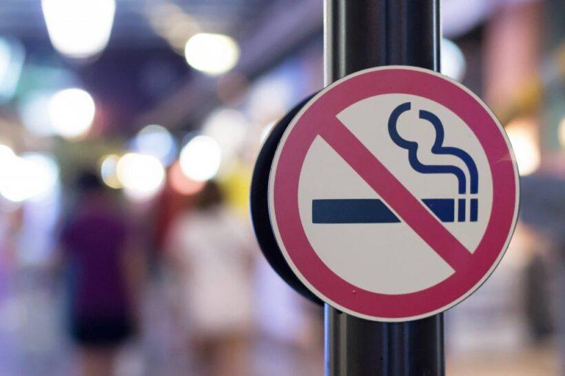Hình ảnh nền cấm hút thuốc (1)