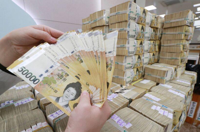 Hình ảnh tiền, nhiều tiền Hàn