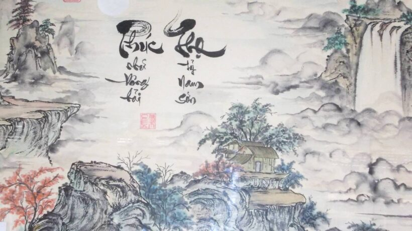 Vẽ tranh thuỷ mặc Việt Nam