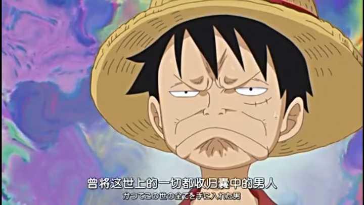 Ảnh chế One Piece cực bựa