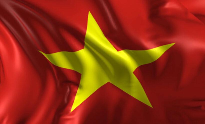 ảnh cờ đỏ sao vàng tung bay