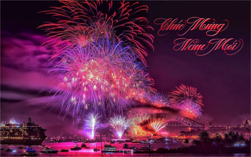 Ảnh nền chúc mừng năm mới
