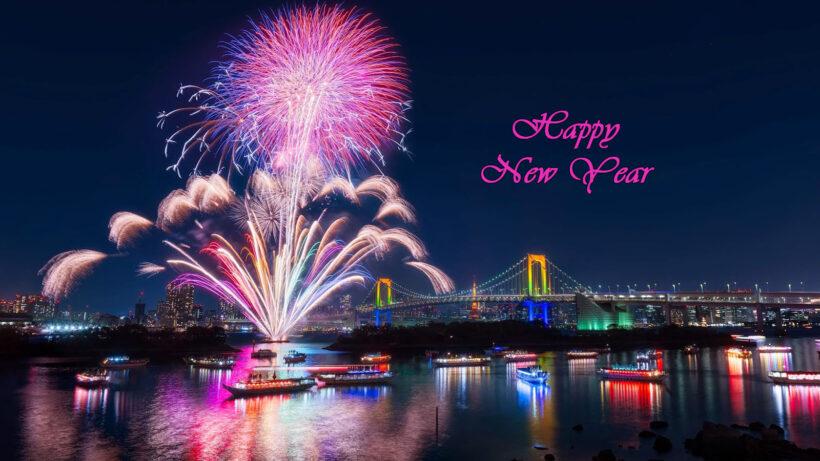 ảnh tuyệt đẹp chúc mừng năm mới