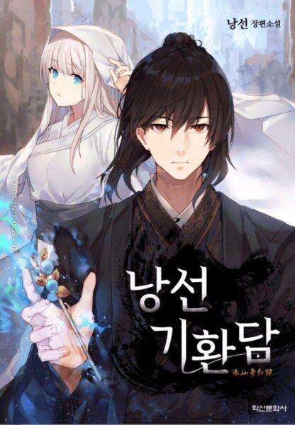 Hình ảnh anime Hàn Quốc buồn đẹp