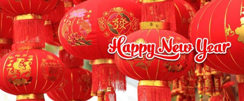 Hình ảnh bìa đẹp chúc mừng năm mới