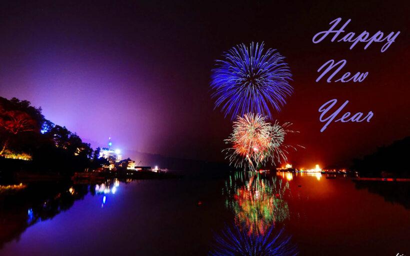 Hình ảnh chúc mừng năm mới đẹp lung linh