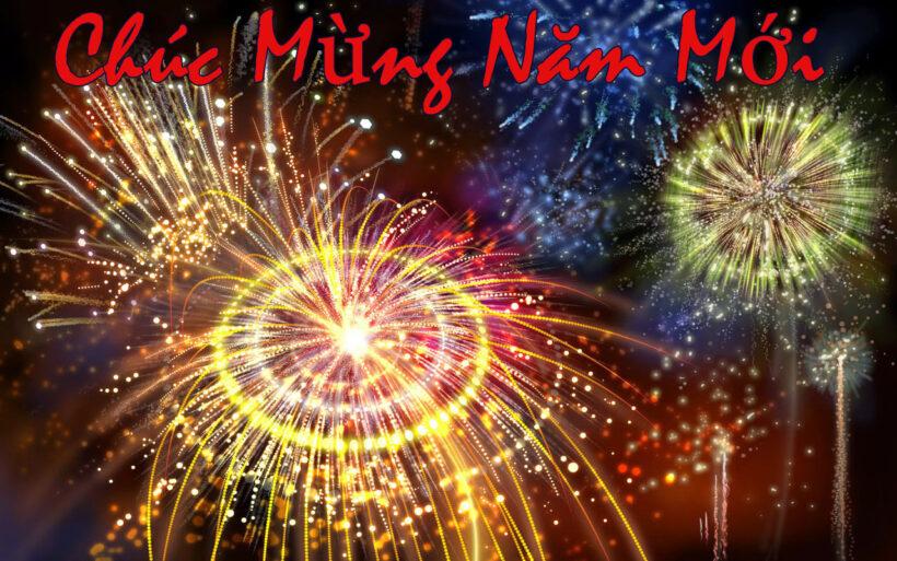 Hình ảnh chúc mừng năm mới với màn bắn pháo hoa tuyệt đẹp