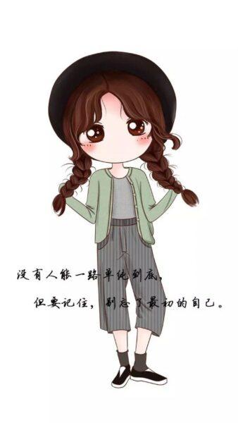 Hình ảnh cô bé anime Hàn Quốc tết tóc hai bên