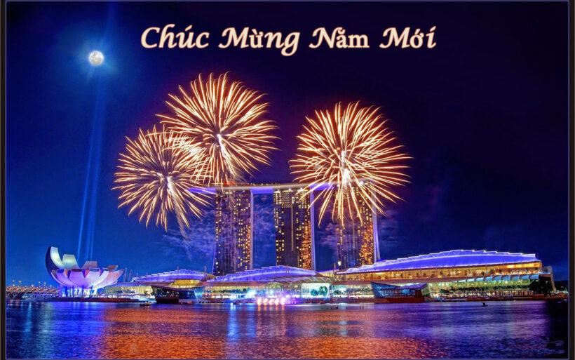 Hình ảnh đêm bắn pháo hoa chúc mừng năm mới