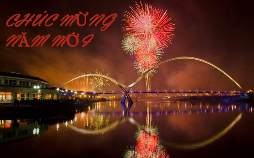 Hình ảnh nền cực nét chúc mừng năm mới