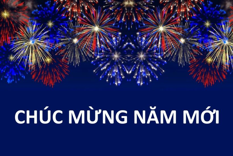 Hình ảnh nền đẹp chúc mừng năm mới