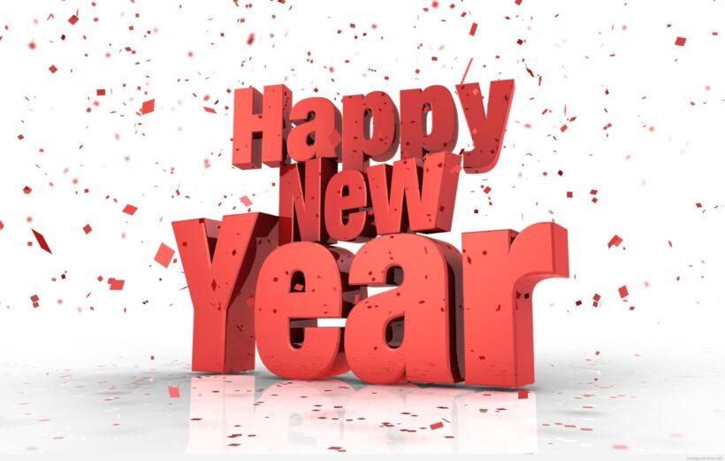 Hình ảnh nền đẹp chúc mừng năm mới dành cho máy tính
