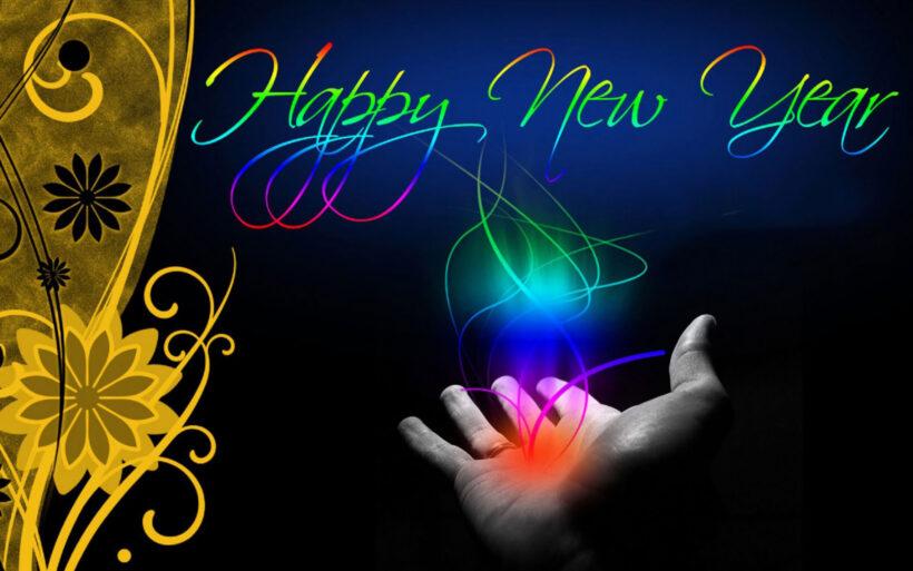 Hình ảnh nền siêu đẹp chúc mừng năm mới