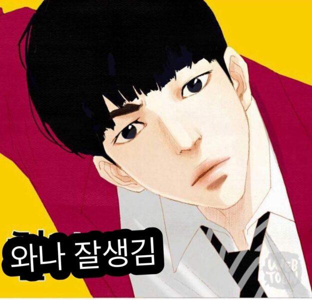 Hình chằng trai anime Hàn Quốc