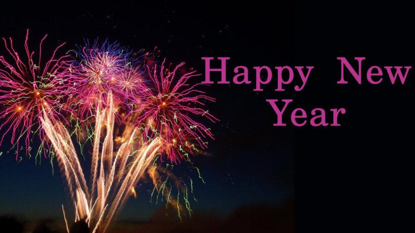 Hình nền bắn pháo hoa chúc mừng năm mới