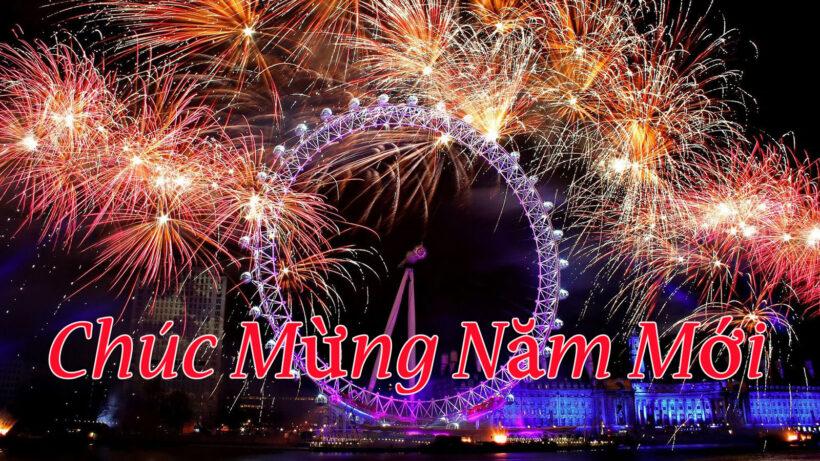 Hình nền bắn pháo hoa chúc mừng năm mới siêu nét