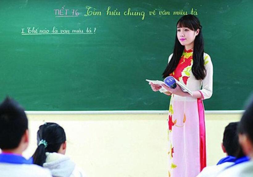 Hình ảnh đẹp về thầy cô giáo