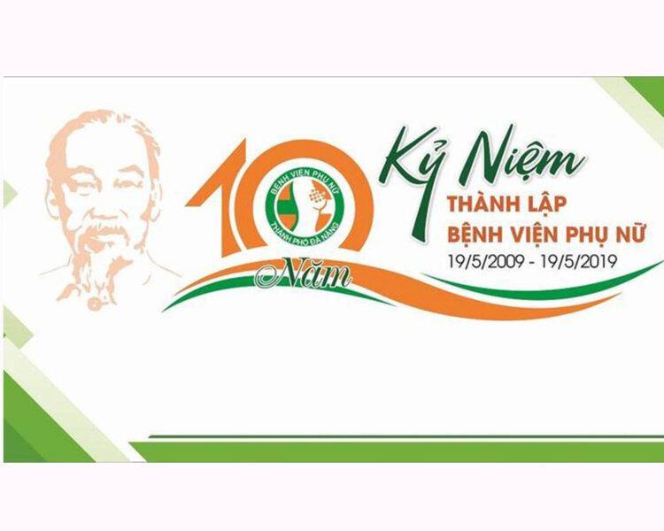 logo kỉ niệm 10 năm thành lập bệnh viện phụ nữ