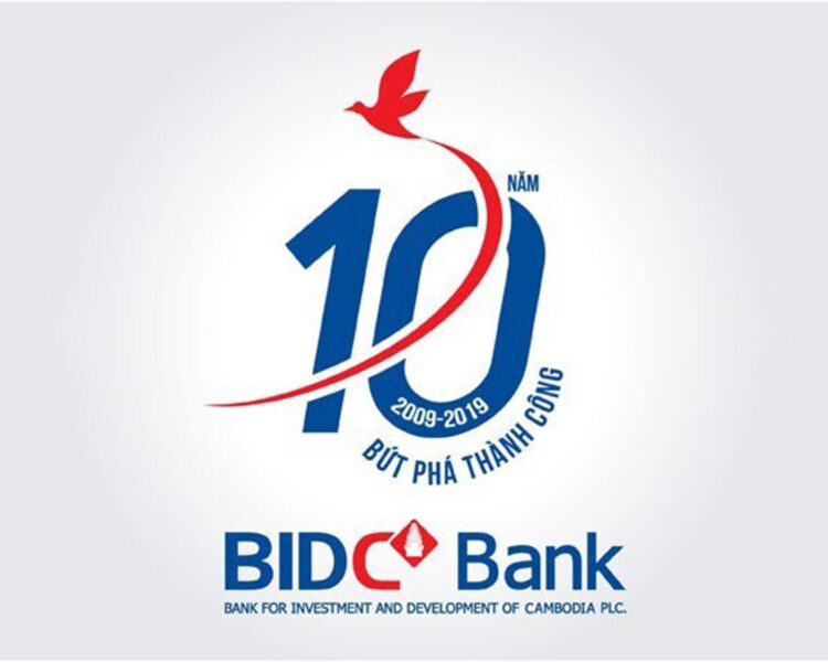 logo kỉ niệm 10 năm thành lập ngân hàng BIDC