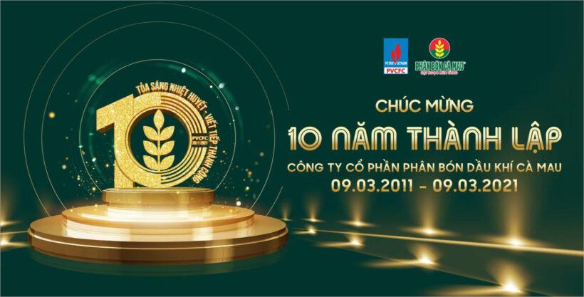 logo kỉ niệm 10 năm thành lập PVCFC