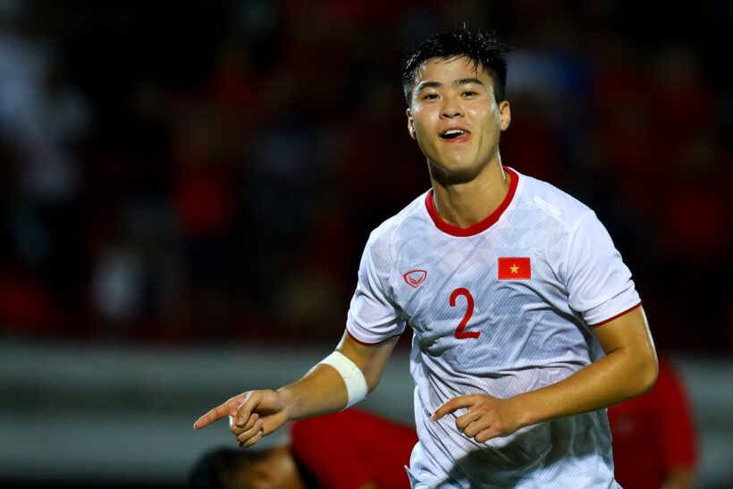 Hình ảnh Duy Mạnh ( cầu thủ bóng đá) đội tuyển Việt Nam