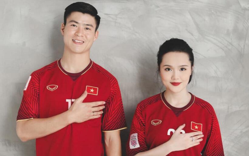 Hình ảnh Duy Mạnh ( cầu thủ bóng đá) và vợ